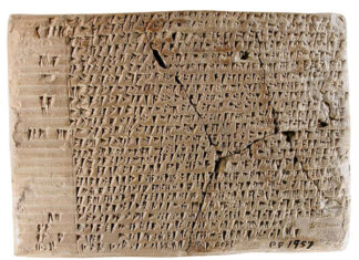 Achaemenid Tablets