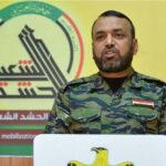 Ahmad al-Assadi