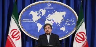 Iran Blasts Saudi Airstrike on Civilians in Yemen