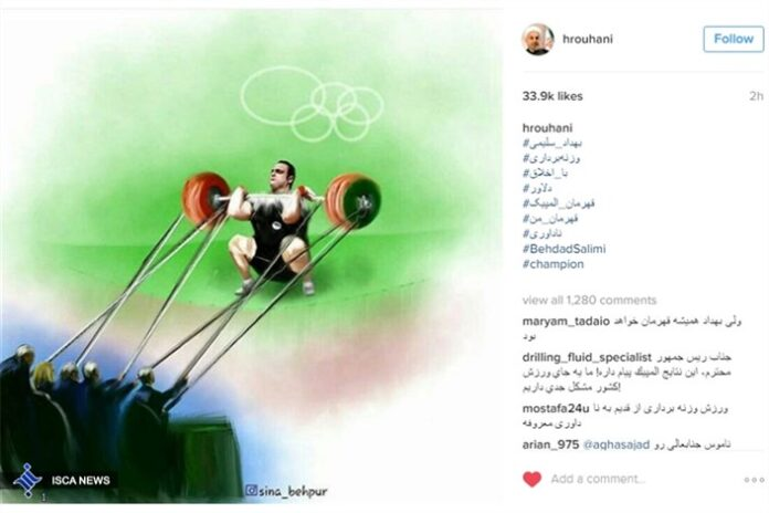 Behdadi Salimi in Rouhani Post