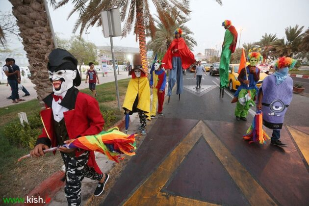 Carnival of Happiness-Kish