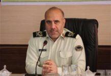 General Hossein Rahimi