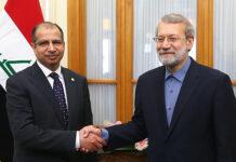 Iran-Iraq-conference