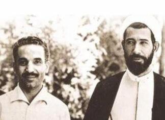 Mohammad Ali Rajaei - Mohammad Javad Bahonar