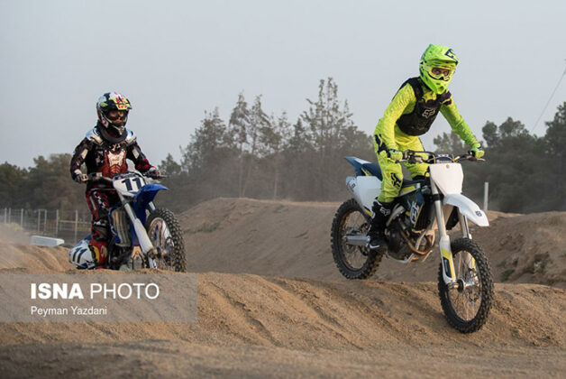 Off-Road Motorcycle Race