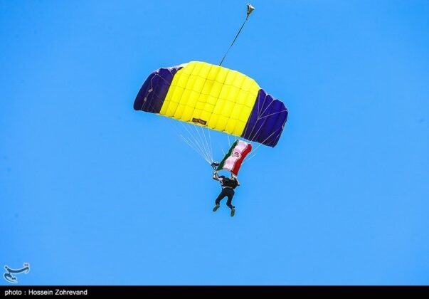 Parachute Jump1