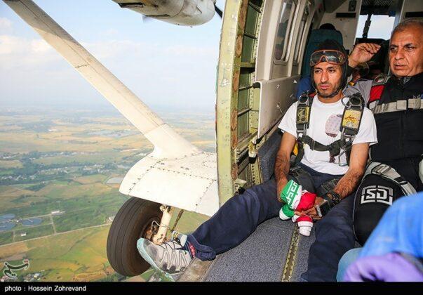 Parachute Jump11