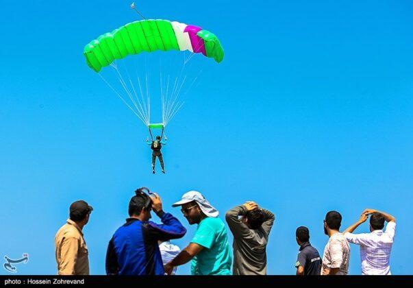 Parachute Jump2
