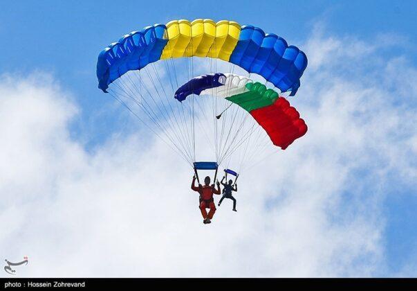 Parachute Jump20