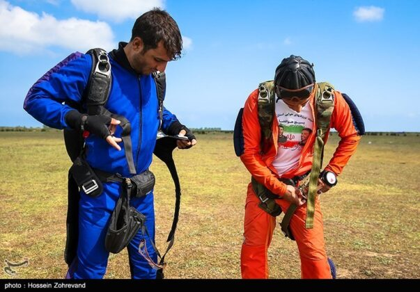 Parachute Jump25