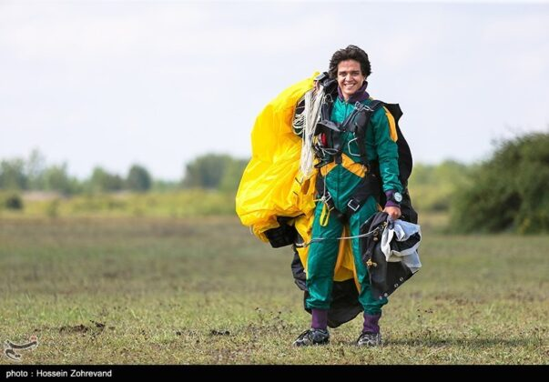 Parachute Jump28