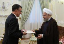 Rouhani-Australia Ambassador