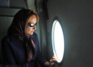 Ségolène Royal-Urmia