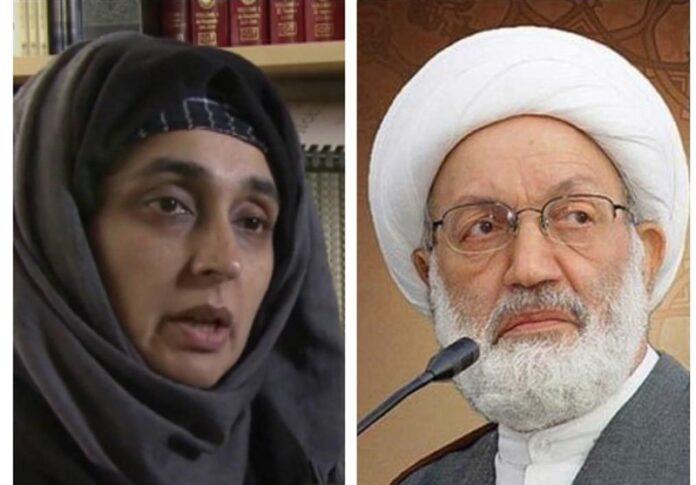 Sheikh Issa Qassim-Arzu Merali