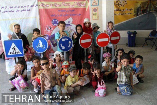 Traffic Education16