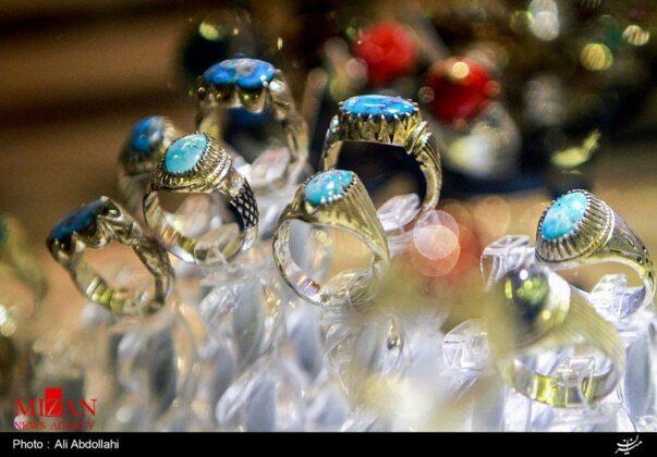 Turquoise_570 (2)