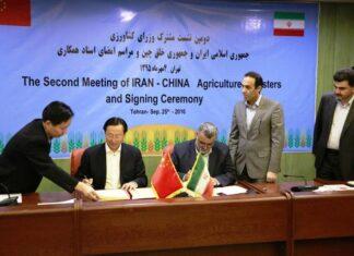 Iran China Fishing