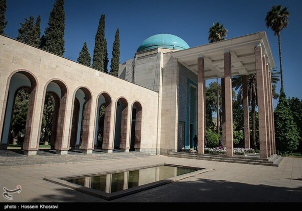 Mausoleum of Sa'adi