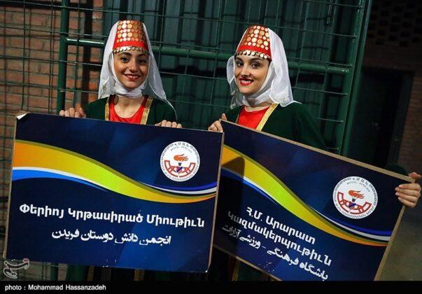Pan-Armenian Games