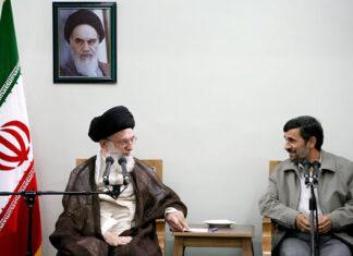 leader-ahmadinejad