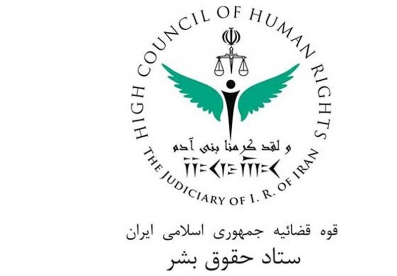 a summary of the human rights in the islamic republic of iran The report reflects the patterns and trends in the human rights situation in the  islamic republic of iran and  view sg-unga-report-sept2016 secretary- general.