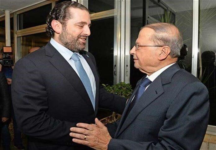 Hariri and Aoun