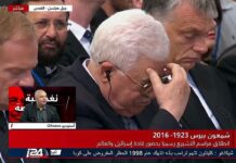Mahmoud Abbas Crying