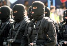 Iran Security Forces