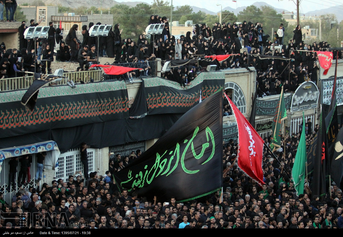 Non Muslim Perspective On The Revolution Of Imam Hussain: Blood Donation Instead Of Self-Flagellation In Ashura Mourning