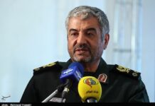 general-mohammad-ali-jafari