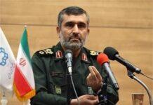 IRGC Aerospace Force Commander