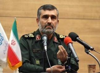 IRGC Aerospace Force Commander