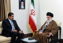 Iran Leader and Maduro