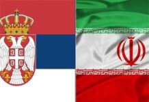 Iran Serbia flags