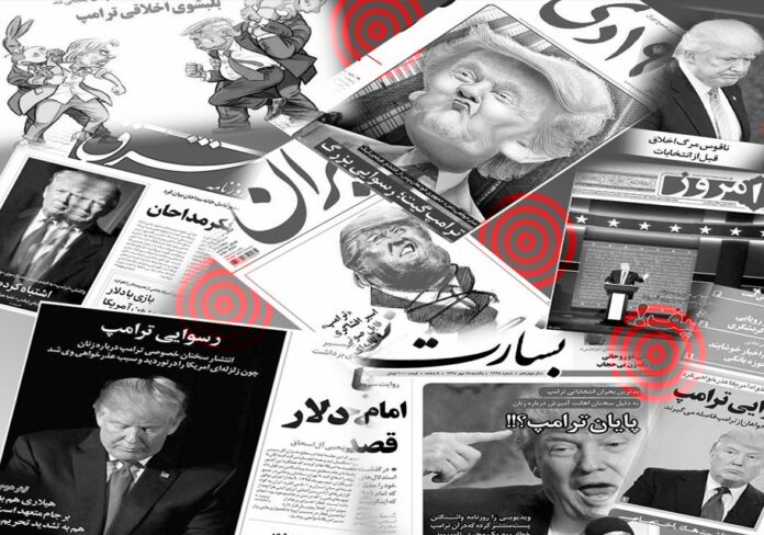 Trump in Iran Dailies