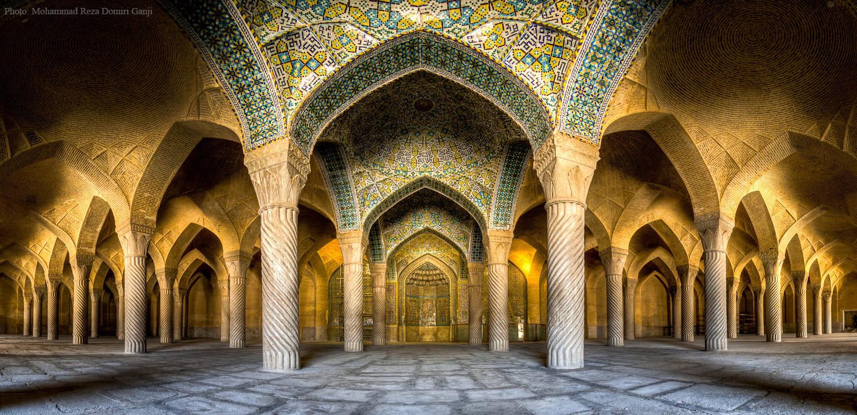 Resultado de imagen de vakil mosque