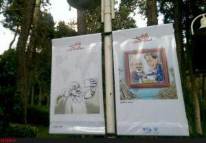 Mohammad Javad Zarif Cartoons