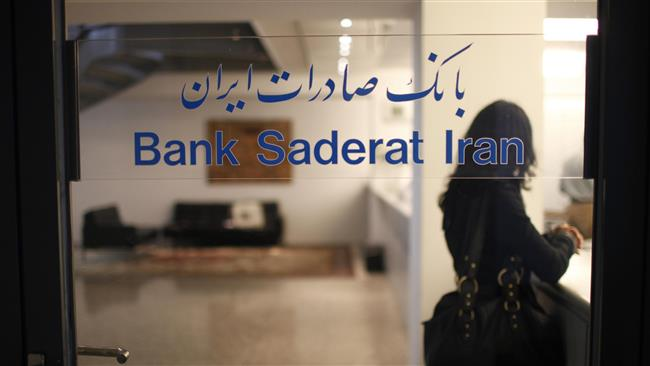 Bank-Saderat