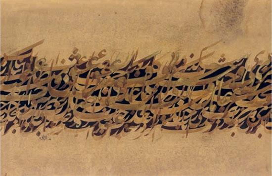Reza Mafi