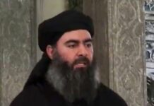 ISIS Leader scaped