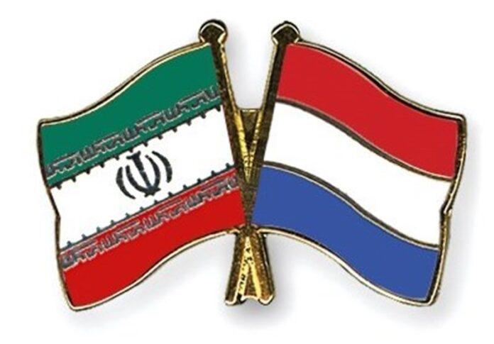 Iran-Netherlands