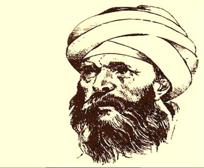 الامام ابو حامد محمد الغزالي