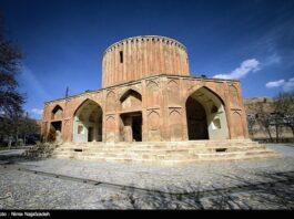 Khorshid Palace