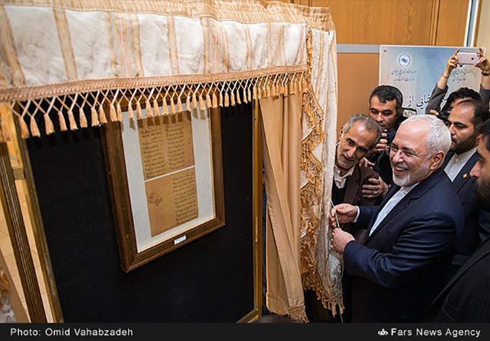 Zarif-Diplomatic Documents