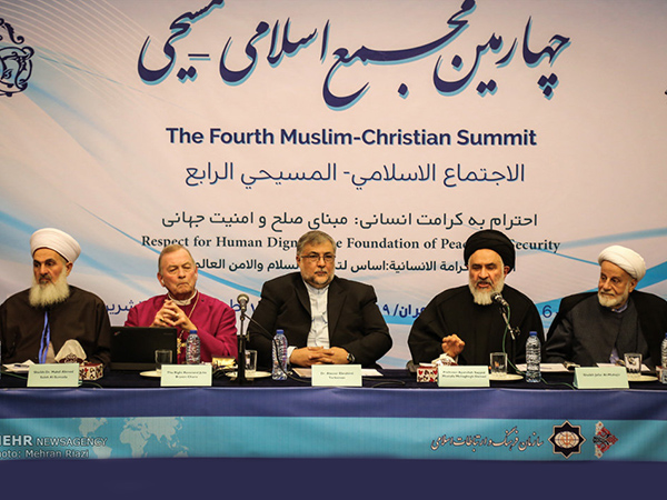 Muslim-Christian Summit