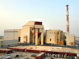 Bushehr-Nuclear