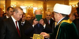 belarussian president kissing quran