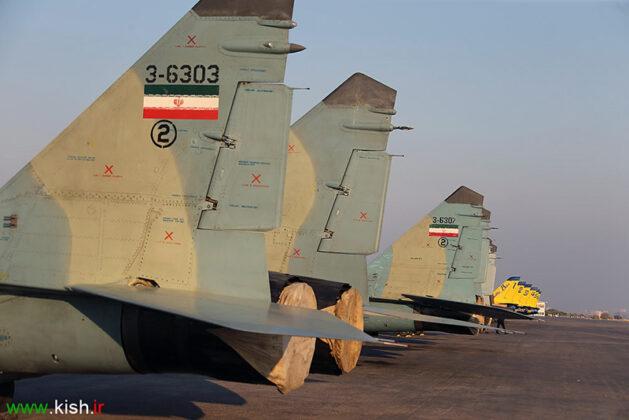 Iran Air Show