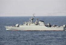 The file photo shows the Iranian Navy's Alvand destroyer.
