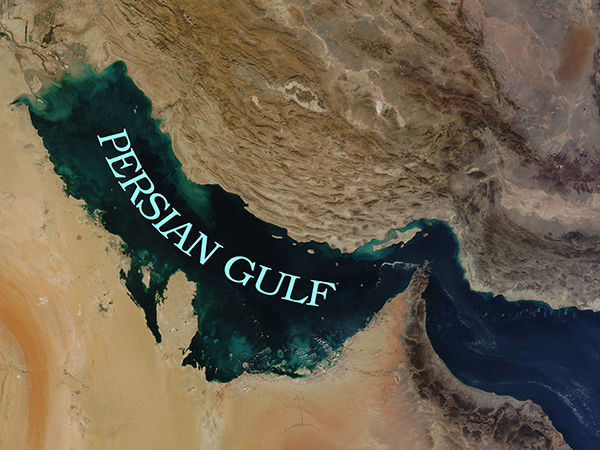 Persian Gulf on transportation by water